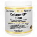 Коллаген + Гиалуроновая Кислота и Витамин С